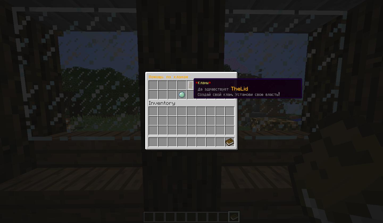 скачать плагин для сервера майнкрафт 1.7.2 на оружие #7