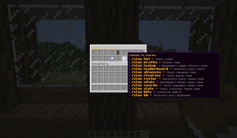 Команд для Сервера Майнкрафт с Модами