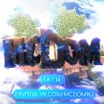 Minecraft Server 952997